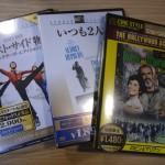 DVDをポチる~ロビンとマリアン~