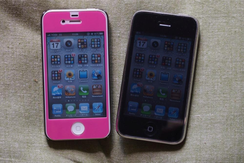 実は今家にいるのです。iPhone4Sが