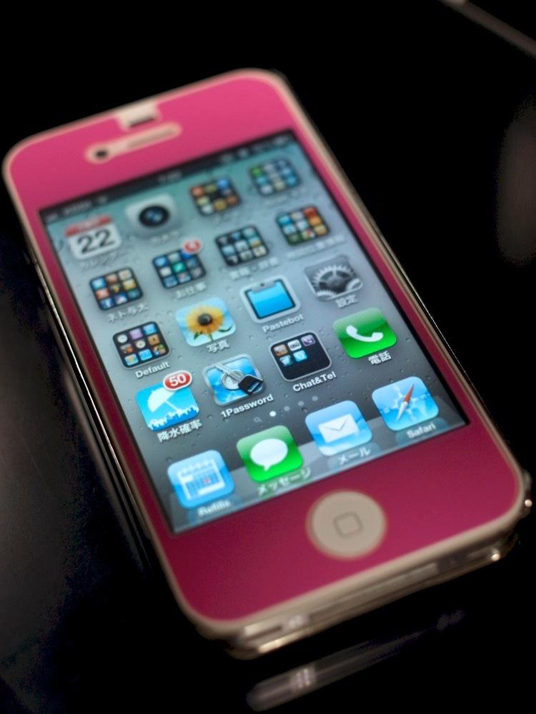 ボクのau版iPhone4sの話をしよう