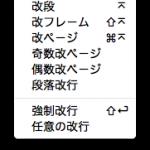 Macな日々〜小ネタ集その3〜