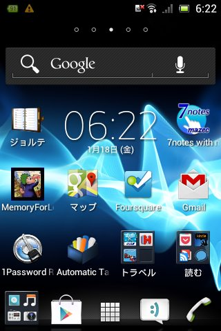 Screenshot_2013-01-18-06-22-53