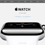 Apple Watchを見てAndroid Wear購入に傾く