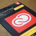 Adobe CC フルプランへ移行(学割だがな)