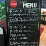 小田原行き終電での個室争奪戦