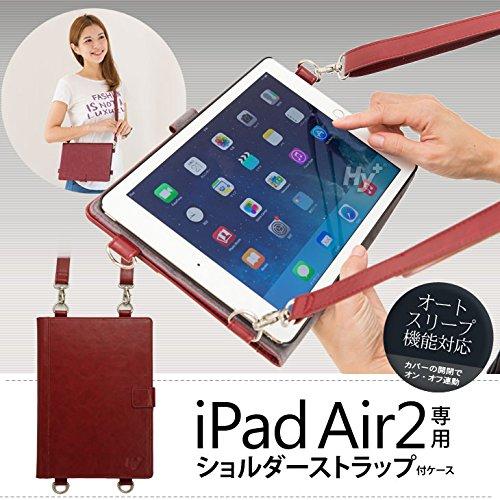iPad Air 2 ショルダーケースを購入して片手フリーにはなったが…