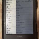 なろう読書端末化でBOOX T68が素敵端末に!?