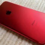 素晴らしき…かな? iPhone 7