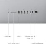 iMac2011→2017への環境移行